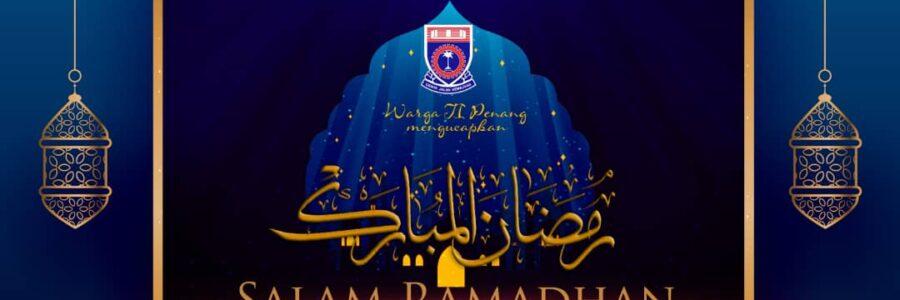 Salam Ramadan 2021